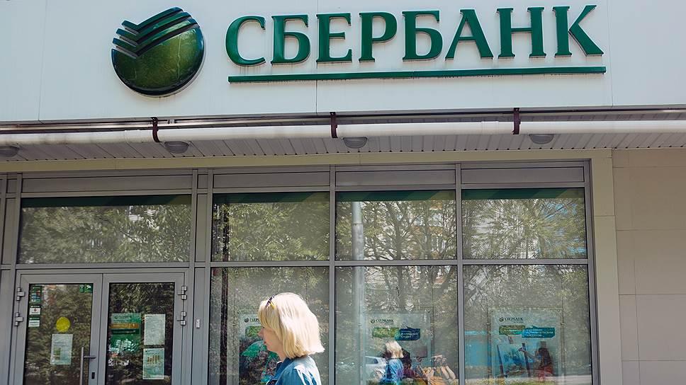 Юго-западный банк пао сбербанк россии г.ростов-на-дону адрес