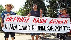 Шестеро сотрудников «Кингкоула» начнут голодовку из-за невыплаты долгов по зарплате