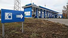 «Газпром» и донские власти заморозят цены на газомоторное топливо и просубсидируют перевод автомобилей на газ