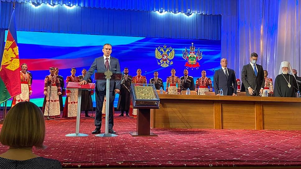 Вениамин Кондратьев официально вступил в должность главы администрации Краснодарского края
