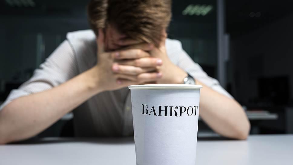 банкротство по кредитам отзывы