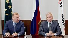 Руководство Адыгеи и компании «ЛУКОЙЛ» подписали Соглашение о сотрудничестве