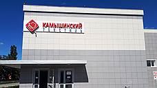 Проект «Камышинского Текстиля» и «Сименс Финанс» получил субсидию Минпромторга РФ