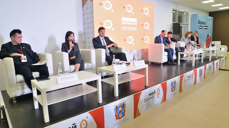Участники панельной дискуссии «Государственная поддержка как фактор развития малого и среднего предпринимательства»