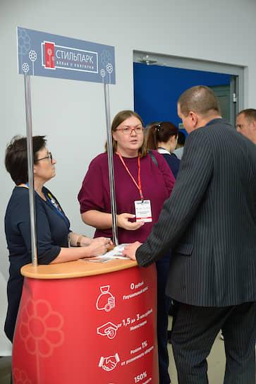Директор по маркетингу сети магазинов нижнего белья «Стильпарк» Юлия Данилова (в центре)