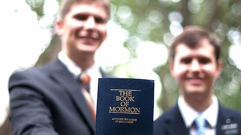 Ростовские мормоны сбились с цели  / Религиозная организация заплатит 800 тыс. рублей за нарушение миграционного законодательства