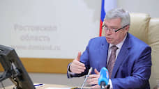 Василий Голубев лично проконтролирует получение медработниками стимулирующих выплат