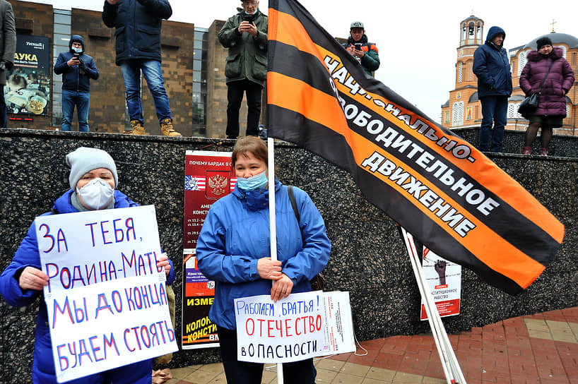 Акция в поддержку президента России Владимир Путина в Ростове-на-Дону