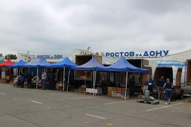 Оптово-розничная овощная ярмарка на территории бывшего аэропорта города Ростова-на-Дону