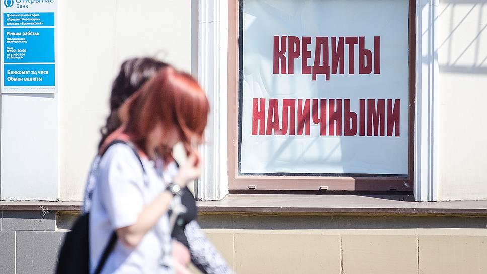 банк хоум кредит банкоматы в москве 24 часа