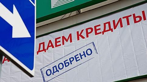 Банки скинутся на кредиты бизнесу
