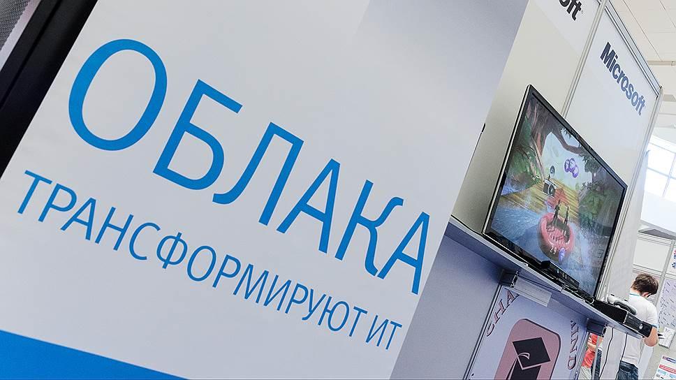 Российский рынок облачных технологий растет быстрее, чем мировой.