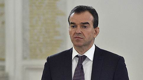 Выбор губернатора Краснодарского края Вениамина Кондратьева