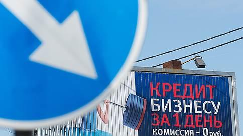 МСБ ждет от банков взаимности