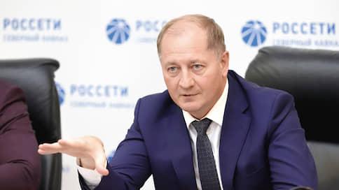 Виталий Иванов: «Россети» на Северном Кавказе инвестируют в надежность и снижение потерь