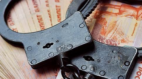 Экс-менеджер «Фиа-банка» попался на «обналичке»  /