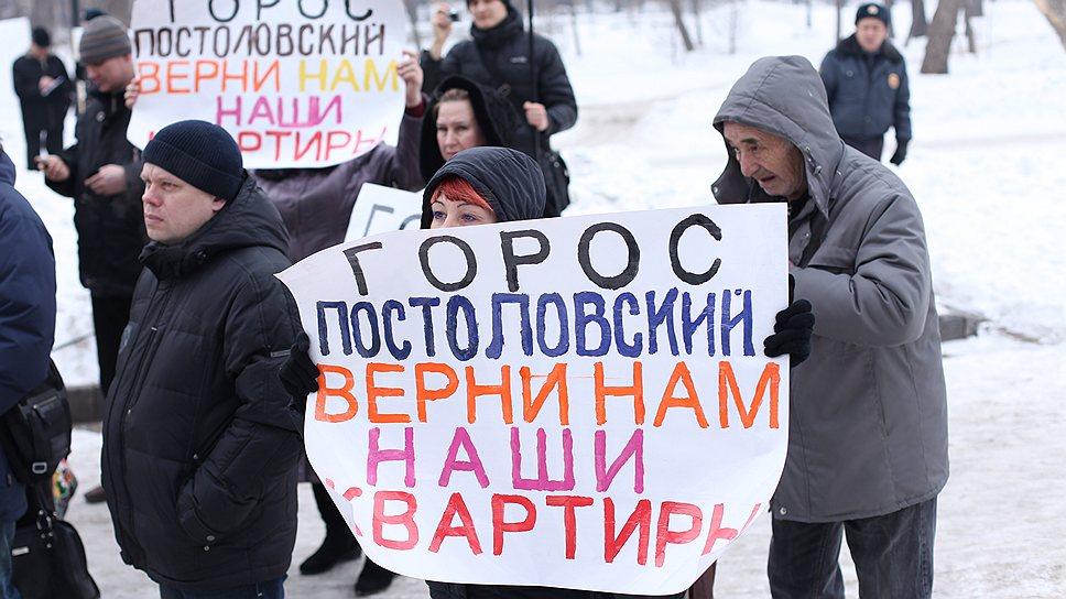 Подали «Горос» / Соинвесторы ЖК «Черемшанский» требуют привлечь застройщика к уголовной ответственности