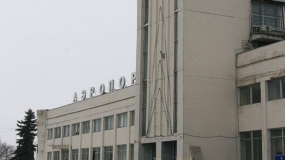 «Автозаводстрой» не выпустили в небо / Компании не удалось оспорить конкурс по реконструкции «Курумоча»