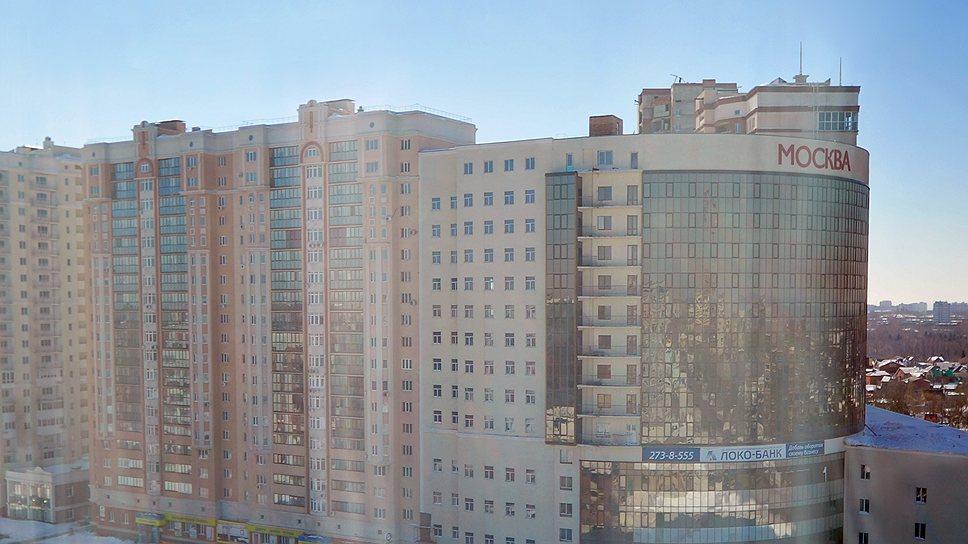 В «Городе мира» отменили перемирие / В РДЦ будет возобновлена процедура банкротства