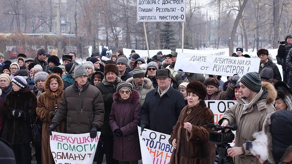 За хищение удольщиков более чем 300млн рублей руководитель ЗАО «Гагаринец» отправился вколонию напять лет