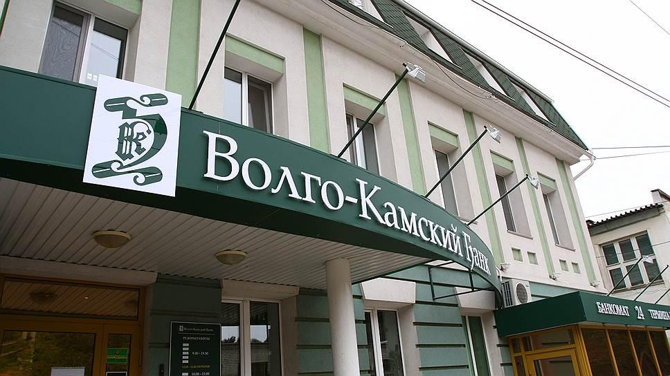 По прогнозам аналитиков, кредитный портфель Волго-Камского банка уйдет с молотка только с 70-80%-ным дисконтом