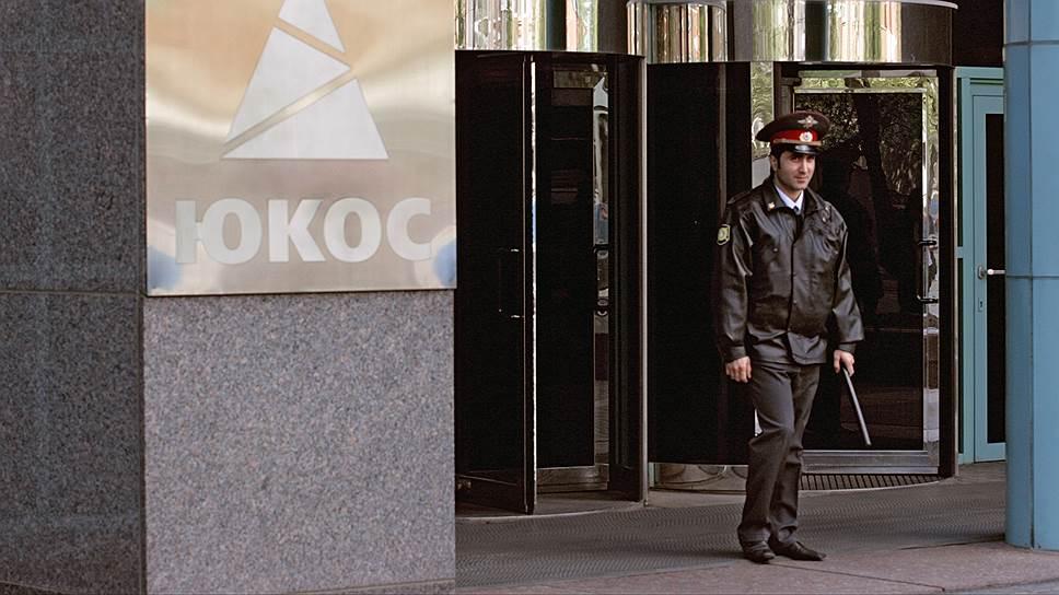«Самаранефтегазу» незабывают долги ЮКОСа / Суд США постановил взыскать ссамарской «дочки» «Роснефти» $186млн