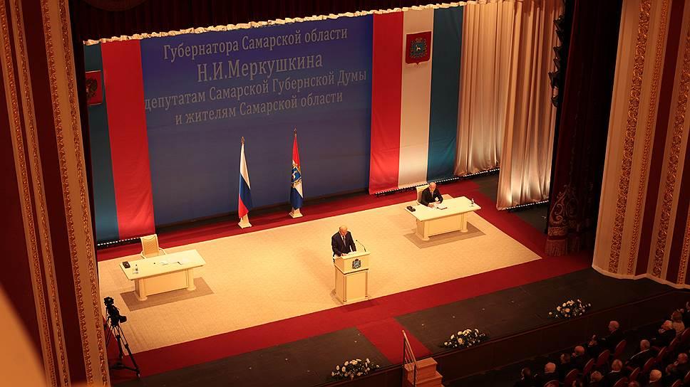 Губернатор Николай Меркушкин всвоем послании заявил, что изменившаяся экономическая ситуация встране потребует корректировки планов региона