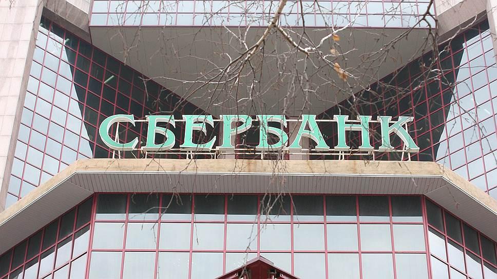 Банкиры углубились вхимию / Сбербанк пытается добиться возбуждения уголовного дела офальсификации документов «КуйбышевАзотом»