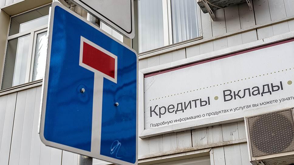 Клиенты банка «Волга-Кредит» ищут вклады / Вкладчики столкнулись снехваткой средств насвоих счетах