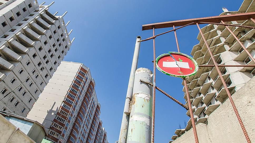 Падение вквадрате / Экономическая ситуация грозит серьезным кризисом насамарском рынке жилищного строительства