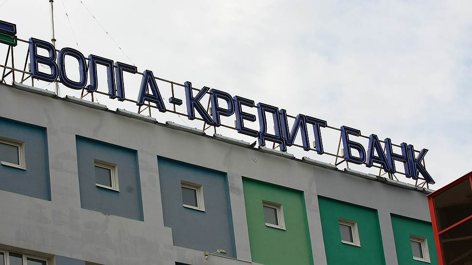 Следствие предполагает, что совладельцы «Волга-Кредит» банка могут скрываться заграницей