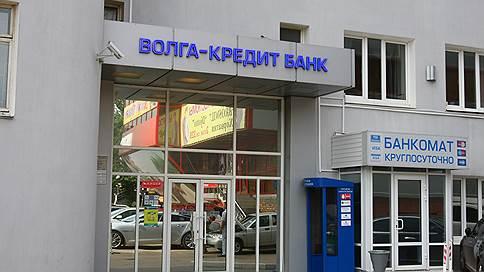 Следователи попали вдесяточку  / Количество обвиняемых поделу «Волга-Кредит» банка выросло