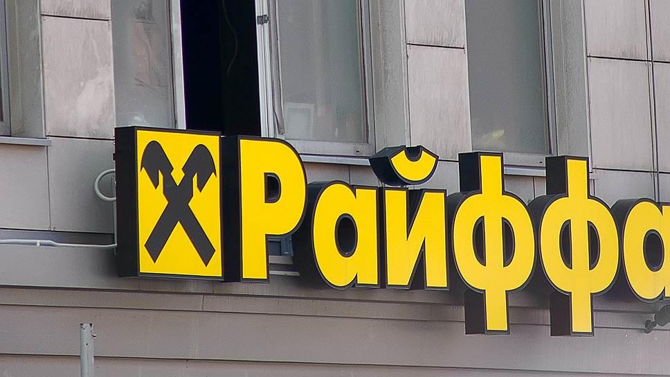 Банковское отделение / Крупные финансовые организации оптимизируют свои филиалы врегионах