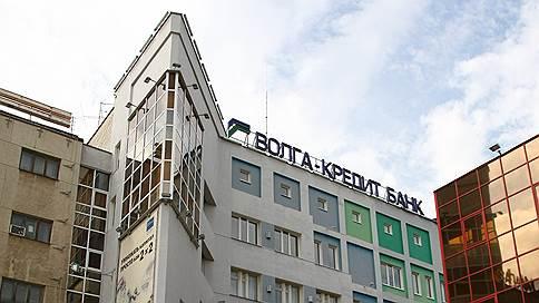 Акционера нашли встолице  / В Москве задержан шестой фигурант дела похищению средств вкладчиков сосчетов вбанке «Волга-Кредит»