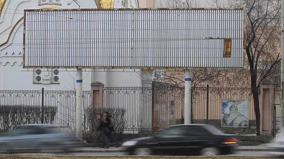 Госавтоинспекция пришла защитом / Ведомство оспаривает размещение нескольких рекламных конструкций вСамаре