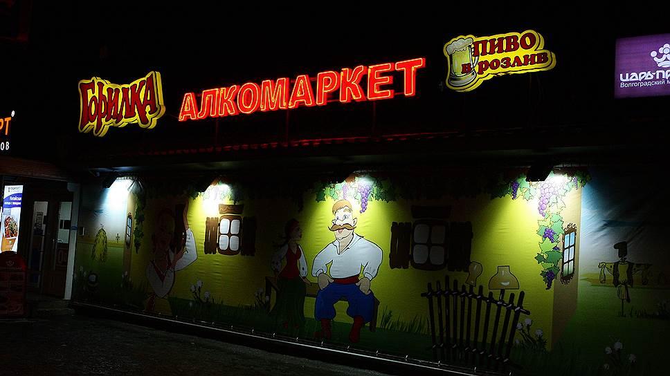 Следствие пришло квыводу,  что убийство владельца сети магазинов «Горилка» Олега Дергилева было заказным