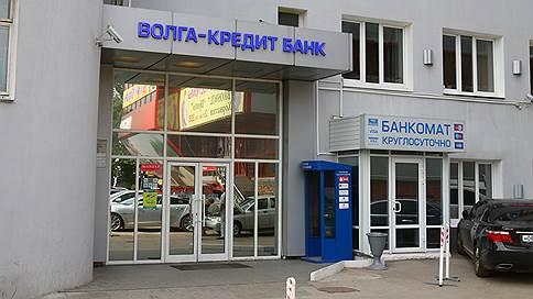 Дело банка небоится  / Завершено расследование уголовного дела экс-предправления «Волга-Кредит» банка