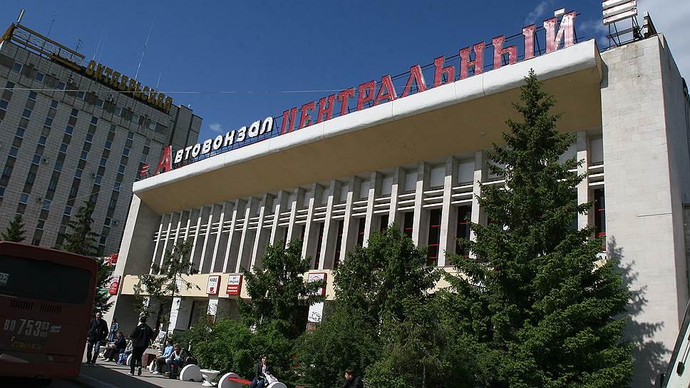 «Центральный» устоял наземле / Суд снял арест стерритории под автовокзалом вСамаре