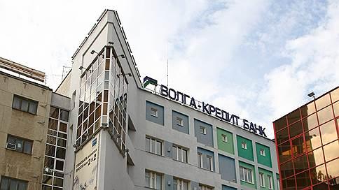 «Волга-Кредит» положили наприлавок  / Имущество обанкротившегося банка продадут саукциона