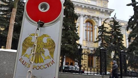 Банк вдолгу остался  / Обязательства Фиа-Банка оказались больше его активов на7,4млрд рублей