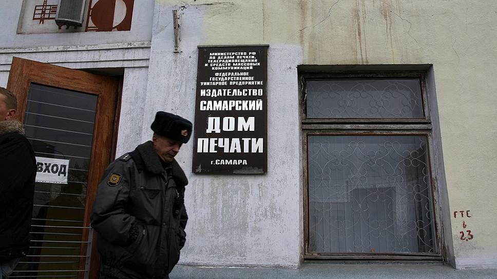 Дом печати остался в долгу / Санкт-петербургская компания не смогла рассчитаться с кредиторами самарской типографии