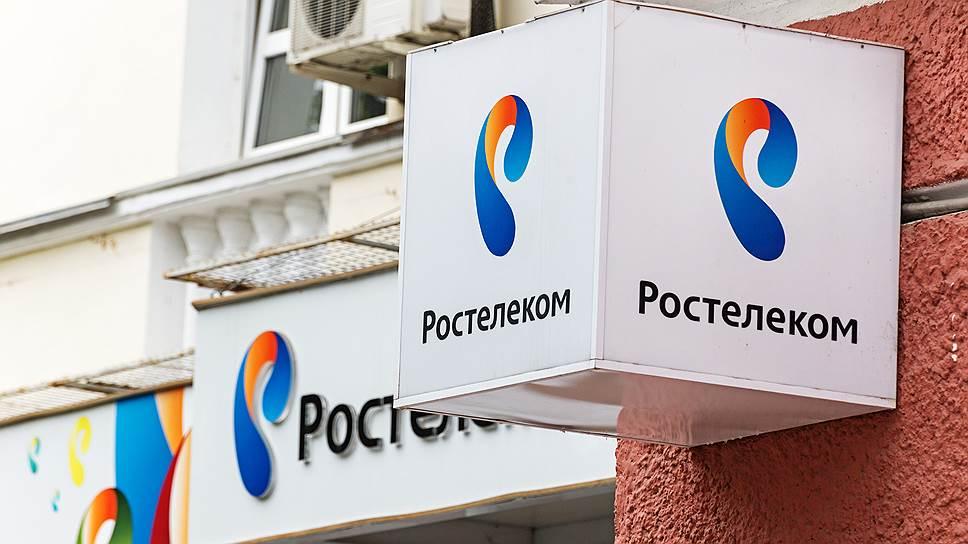 «Ростелеком» расширяет доступ / Компания покупает одного изкрупнейших операторов Самарской области— АО «Аист»
