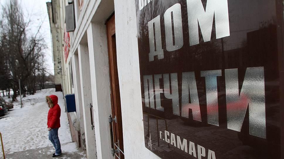 Результаты торгов попродаже недвижимого имущества Дома печати «заморозили»
