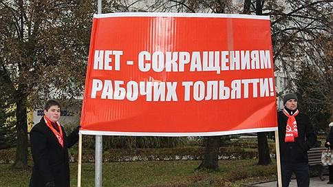 Рабочие вышли на дорогу  / Из-за акции протеста было затруднено движение натрассе М5вТольятти