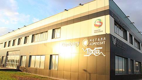 Подведут под «Сколково»  / Ульяновск и Самара получат статус, аналогичный «российской силиконовой долине»
