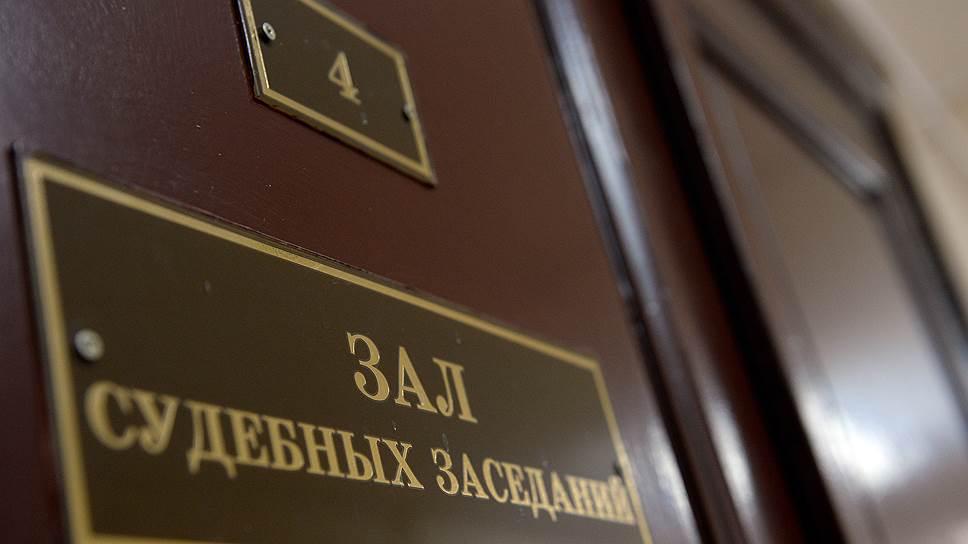 В убийстве директора завода им.Тарасова обвиняется банда изчетырех человек