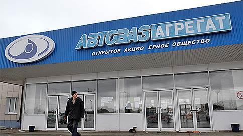 Прокуратура пересчитала зарплату  / Утверждено обвинительное заключение по делу бывшего директора «АвтоВАЗагрегата»