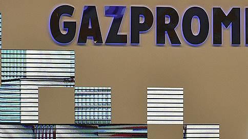 Суд заглянул в трубу // Арбитраж Москвы признал власти Самарской области и сотрудников «Газпрома» нарушившими закон о конкуренции