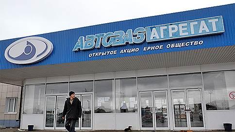 «АвтоВАЗагрегат» продадут в одном комплекте  / Основные активы тольяттинского завода выставят на торги единым лотом
