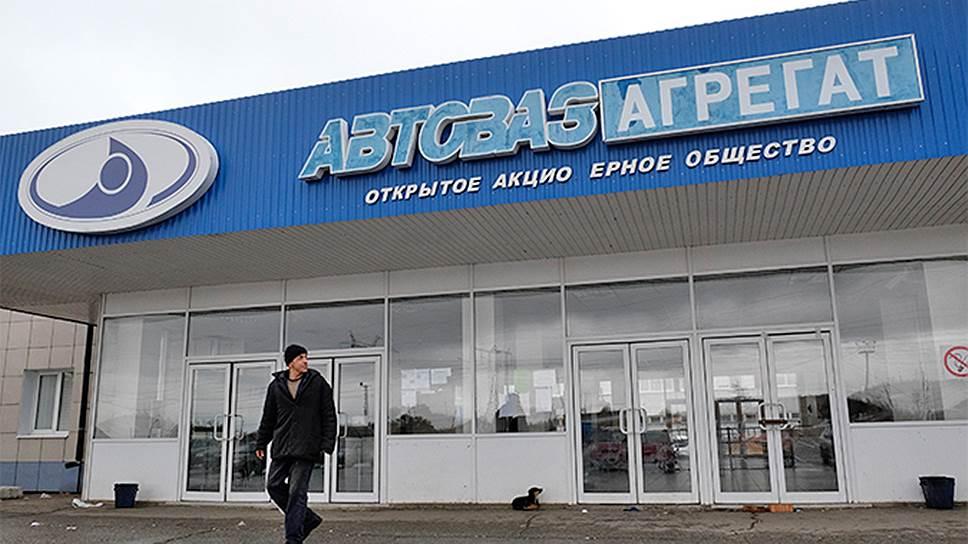 Как «РТ Капиталу» не удалось сместить конкурсного управляющего ОАО «АвтоВАЗагрегат» Юлию Жаркову